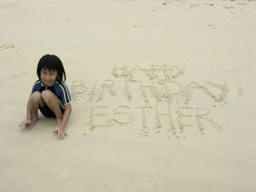 Happy Birthday Esther — Lovely Meme